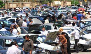 مراکز خرید خودرو کارکرده