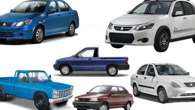 تصویر از قیمت روز خودروهای سایپا  ۹۹